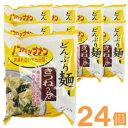 【まとめ買い】どんぶり麺・きつねうどん(77.3g×24個)【トーエー】