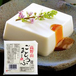 高野山ごまどうふ 白(120g)【聖食品】