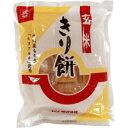 【エントリーでポイント最大3倍 3月18日 9:59マデ】玄米きり餅(360g)【ムソー】