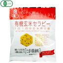 有機玄米セラピー たまり醤油味(30g)【アリモト】 その1