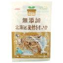 純国産北海道皮付さきいか(40g)【ノースカラーズ】の商品画像