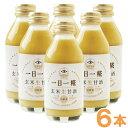 生玄米甘酒一日一糀(140ml)【6本セット】【ヤマト醤油味噌】