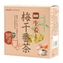 国産生姜入り梅干番茶スティックタイプ(8g×20袋)【ムソー】