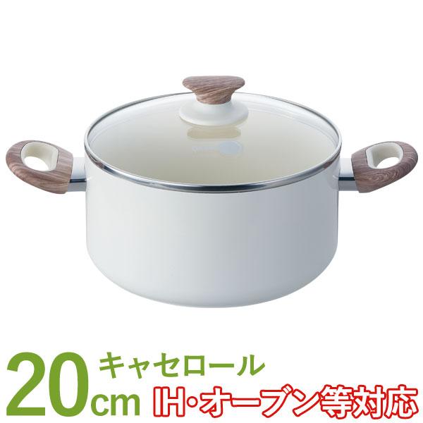 グリーンパン ウッドビー キャセロール蓋付き(20cm)