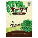 Ms90139_tatsai