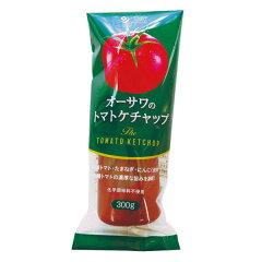 【有機JAS認定】オーサワのトマトケチャップ・チューブ入り(300g)
