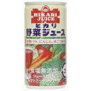 有機野菜使用・野菜ジュース(無塩)(190g)【ヒカリ】