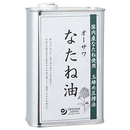 オーサワなたね油(缶)(930g)【オーサワジャパン】