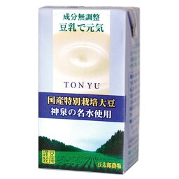 豆乳で元気(125ml)【ヤマキ】