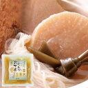 【冬季限定】オーサワのこだわりおでん(3種入り)(320g)...