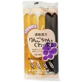 【夏季限定】りんごちゃん&ぐれーぷる(90ml×5本)【花田食品】