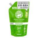 ハッピーエレファント 野菜・食器用洗剤 グレープフルーツ(500ml)詰替用 2回分【サラヤ】