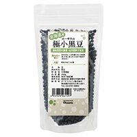 オーサワの極小黒豆(北海道産)(200g)【オーサワジャパン】