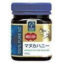 【在庫限り】マヌカハニーMGO 250+(250g)【コサナ】□
