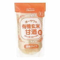 オーサワの有機玄米甘酒(粒)(250g)【オーサワジャパン】