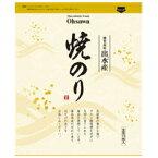 焼のり(鹿児島県出水産)(全形10枚)【オーサワジャパン】