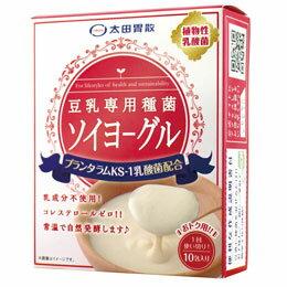 【オーサワ冷蔵商品】豆乳専用種菌ソイヨーグル【メーカー直送につき代引・同梱・海外発送不可】