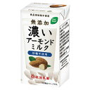 濃いアーモンドミルク(砂糖不使用)(125ml)【筑波乳業】
