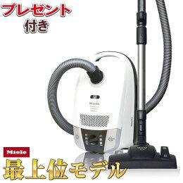 Miele掃除機最上位モデルロータスホワイト(RHS特別仕様)【ミーレ】