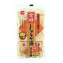 金時しょうが湯・袋(18g×5袋)【健康フーズ】
