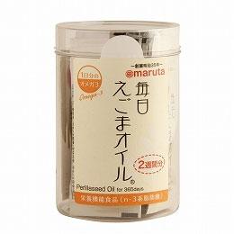 【数量限定】毎日えごまオイル 丸筒(42g(3g×14本))【太田油脂】