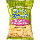 コーンスナック ほんのりかるいチーズあじ(50g)【創健社】 その1