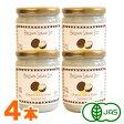 【数量限定】【送料無料】有機エクストラバージンココナッツオイル(425g)【4本セット】【ブラウンシュガーファースト】