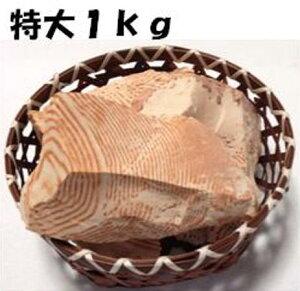 エアキレイ【焼成稚内珪藻土原石消臭剤】