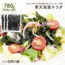 【新物】「ふるさと認証食品」板わかめ【お土産】島根県の特産品・無添加食品【若布】【めのは】
