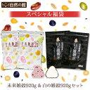桜井食品 雑穀ブレンド 400g×4袋