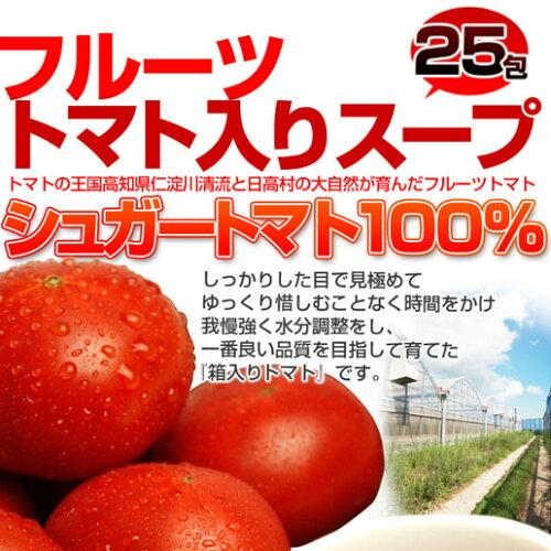 フルーツトマト_03