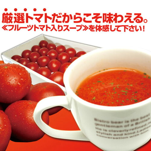 フルーツトマト_04