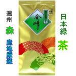 森の茶金峰(きんぽう)100g・・・新芽の味薫る芳酵な茶葉