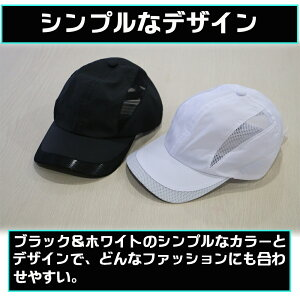 日焼け防止UVカット帽子洗える帽子メンズレディース紫外線対策暑さ対策スポーツ日よけ軽量風にとばされにくいスパルタックス