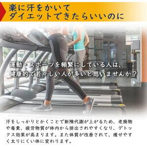 サウナスーツメンズ上下セットレディース発汗ダイエットトレーニングウェアスポーツウェア減量ジョギングウォーキングフィットネスフード付きパンツパーカースパルタックス美容送料無料