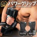 【公式サイト】GOLD'S GYM ゴールドジム プロトレーニンググローブ G3402 Lサイズ | トレーニンググローブ ウエイトトレーニング 筋トレ