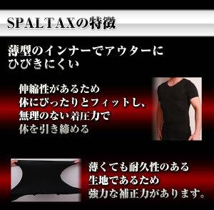 送料無料姿勢矯正&筋力増強アップ加圧TシャツMサイズLサイズスパルタックス姿勢矯正スポーツインナーエクササイズメタボリック対策サポーターモテ筋Vネック