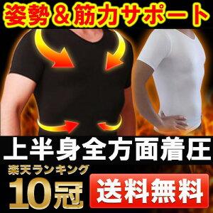 Tシャツ スパルタックス インナー スポーツ エクササイズ サポーター ウエスト サポート