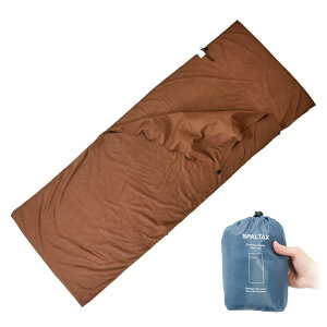 インナーシュラフ封筒型超軽量コットンインナーシーツ寝袋トラベルシーツ洗濯可能携帯バッグ付き