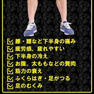 お尻・太股のボディラインをスマートに。ふくらはぎの筋力サポート。冷えやむくみ予防。
