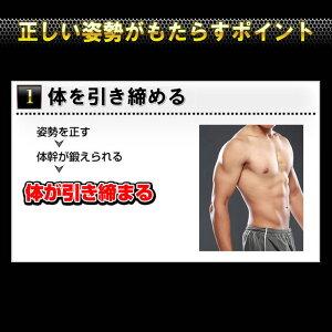 送料無料姿勢矯正&筋力増強アップ加圧TシャツMサイズスパルタックス2014新登場姿勢矯正インナーエクセサイズ