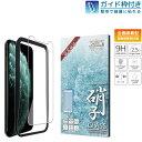 iphone11 Pro iphoneXS iPhoneX