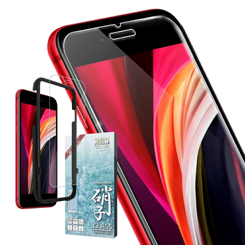 スマートフォン・携帯電話用アクセサリー, 液晶保護フィルム 1iphone SE 2 iphone11 pro max iphonexs x xr iphone8 Plus 7 6s 5s 5 11 XR 8 6s iPod touch 6 7 8 (shizukawill) iPhone se2 2020