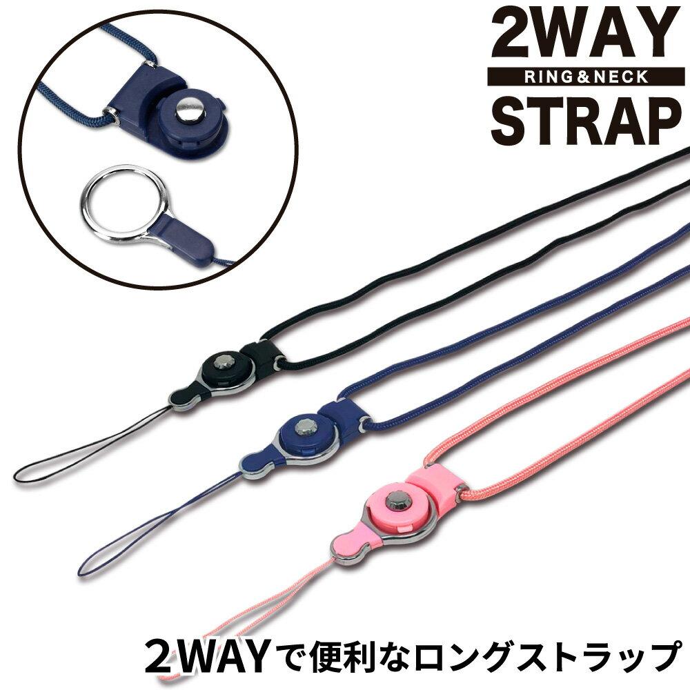 スマートフォン・携帯電話アクセサリー, ストラップ・マスコット  2WAY 40cm 3 Pink (shizukawill)