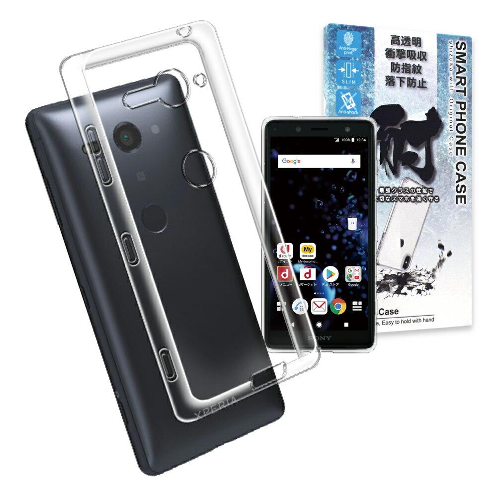 スマートフォン・携帯電話アクセサリー, ケース・カバー SONY Xperia XZ2 Compact SO-05K TPU XZ2 (shizukawill)