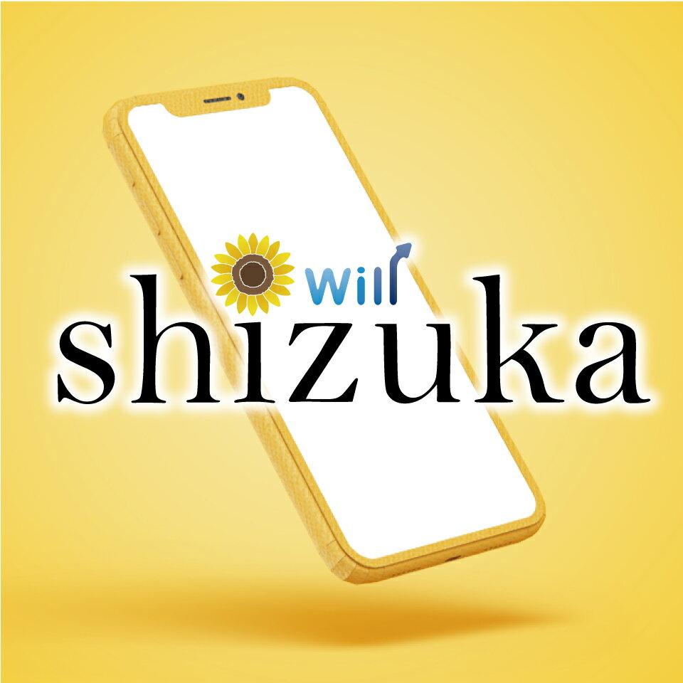 shizukawill(シズカウィル)