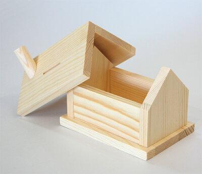 夏休み工作に(^^)森の家貯金箱キット親子で楽しむ木工キット!
