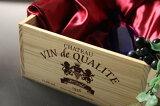 ワインボックス M 【ワイン木箱】【限定値下げ】送料はまとめて注文時も800円になります。(1個ずつはかかりません)
