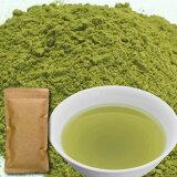【べにふうき臼挽き粉末緑茶100g】メール便で送料無料