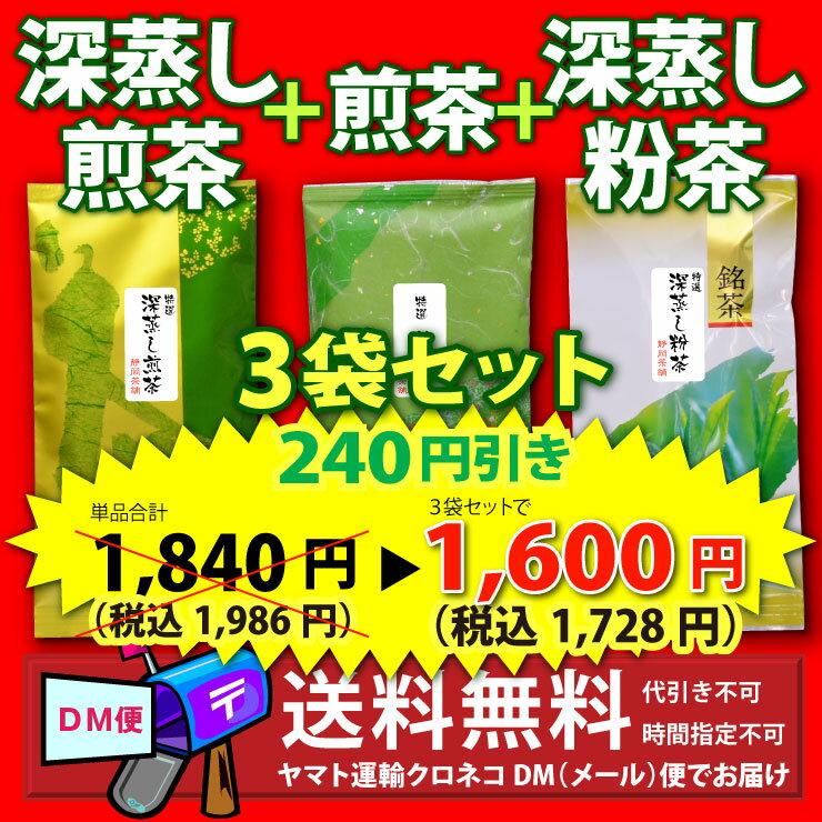 茶葉・ティーバッグ, 日本茶 3( )RCP